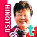 honotsuTwitter